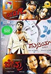 Duniya/Junglee/Devru (3-in-1 Movie Collection)