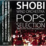 "SHOBI WIND ORCHESTRA ""POPS SELECTION""�V�쐳���ɂ��"