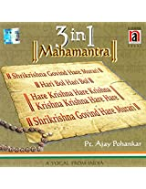 3 in 1 Mahamantra (Mantra in Form of Sankirtan) (Audio CD)