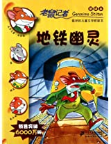 The Phantom of the Subway (Geronimo Stilton, No. 13)