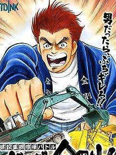 ブチ切れ維新解体で始まる橋下徹「関西新党結成」構想全容 vol.1