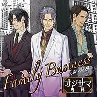 オジサマ専科 Vol.4 Family Business~危険な捜査線~出演声優情報