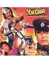 Yalgaar (Hindi / Indian Music / Bollywood Cinema Songs CD)