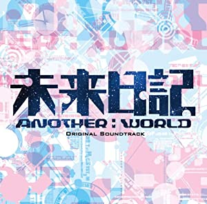 -ANOTHERWORLD-