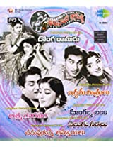 Alanaati Classics - Donga Ramudu, Manga