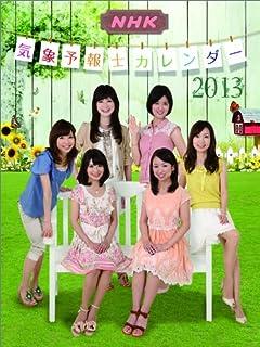 プロ野球選手VSお笑い芸人女子アナ争奪「欲情バトル」生現場 vol.4