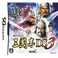 三國志 DS3 コーエー (Video Game2010) (Nintendo DS)