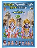 100 bhakti geetalu Audio CD
