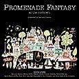 細野晴臣プロデュース 「プロムナード・ファンタジー」 オムニバス、ヴァガボンド cpa、コシミハル、 ベルト・ケンプフェルト楽団 (CD2010)