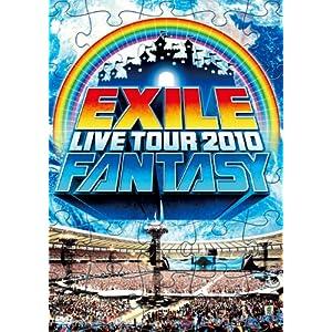 【クリックでお店のこの商品のページへ】Amazon.co.jp | EXILE LIVE TOUR 2010 FANTASY(2枚組) [DVD] DVD・ブルーレイ - EXILE