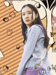 清純派女優の豪快素顔蒼井優「最強酔いどれ武勇伝」一挙出し vol.1