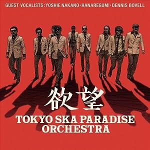 東京スカパラダイスオーケストラ/欲望(通常盤) CD
