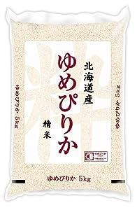 【精米】北海道産 白米 ゆめぴりか5kg 平成24年産