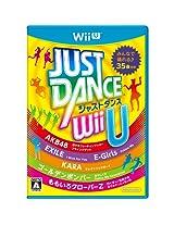 JUST DANCE(R) Wii U