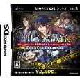 SIMPLE DSシリーズ Vol.8 THE 鑑識官 ~緊急出動!!事件現場をタッチせよ~ D3PUBLISHER (Video Game2006) (Nintendo DS)