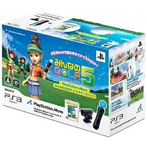 PlayStation Move みんなのGOLF 5 ビギナーズパック