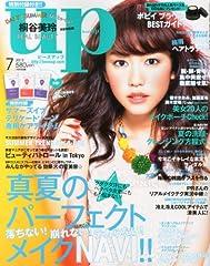 bea's up (ビーズアップ) 2013年 07月号