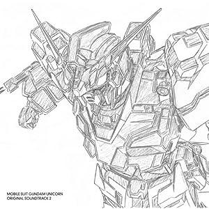 : 機動戦士ガンダムUC オリジナル・サウンドトラック2