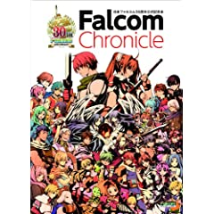 ��{�t�@���R��30��N�����L�O�{�@Falcom Chronicle