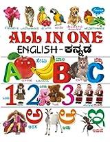 ALL IN ONE ENGLISH-KANNADA