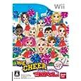 WE CHEER(ウィー チア)(期間限定:「おはスタプロデュース!限定コラボゲームディスク」同梱) バンダイ (Video Game2009) (Nintendo Wii)