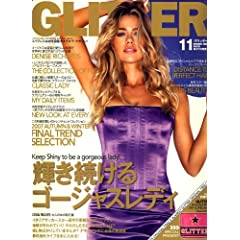 GLITTER (グリッター) 2007年 11月号