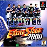 INTERNATIONAL SOCCEREXCITESTAGE 2000