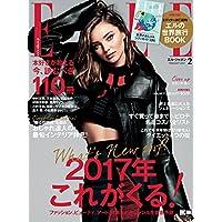 ELLE JAPON 2017年2月号 小さい表紙画像