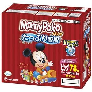 マミ-ポコ パンツ ビッグ 26枚×3袋 (78枚入)