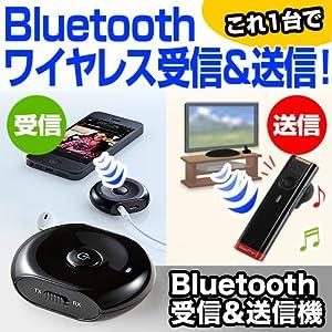 【クリックで詳細表示】サンワダイレクト Bluetoothオーディオレシーバー&トランスミッター (受信・送信 両用) イヤホン3.5mm接続 400-BTAD001: 家電・カメラ