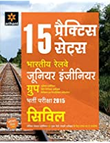 15 Practice Sets Indian Railways Junior Engineer Bharti Pariksha CIVIL