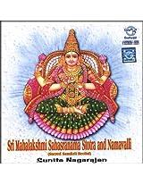 Sri Mahalakshmi Sahasranama Stotra and Namavalli