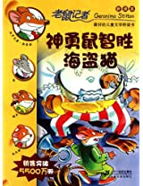 Attack of the Bandit Cats -The New Translation for Geronimo Stilton Collection 4