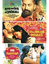 Iyobinte Pusthakam, Vikramadithyan, SST And Other Hits