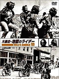 職業ドライバー怒りの告発!ふざけるな!「アホバカ自転車暴走事件簿」 vol.2