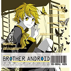 Otome CD Drama : Brother Android (UPDATED) 61DH%2B-FqEeL._SL500_AA300_