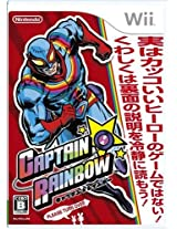 Captain Rainbow [Japan Import]