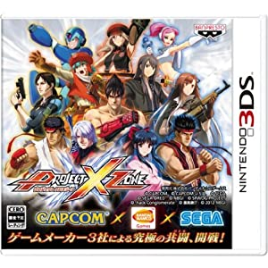 PROJECT X ZONE 初回生産版「早期購入限定スペシャル仕様」 3DS