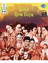 Gujrati Film Hit Songs