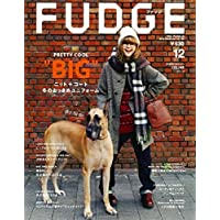 FUDGE 2016年12月号 小さい表紙画像