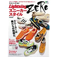 Lightning ZERO 2012年スニーカー号 小さい表紙画像