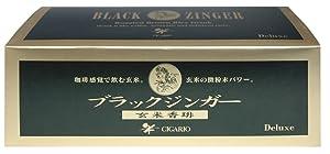 ブラックジンガー 玄米珈琲デラックス 2g×100袋