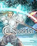 El Shaddai ASCENSION OF THE METARON 特典 特製ポストカード(全3種の中から1枚)「ダウンロードパスワード付き」付き