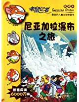Geronimo Stilton (24): Field Trip to Niagara Falls