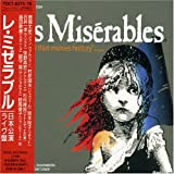 Les Miserables: Original London Cast Recording