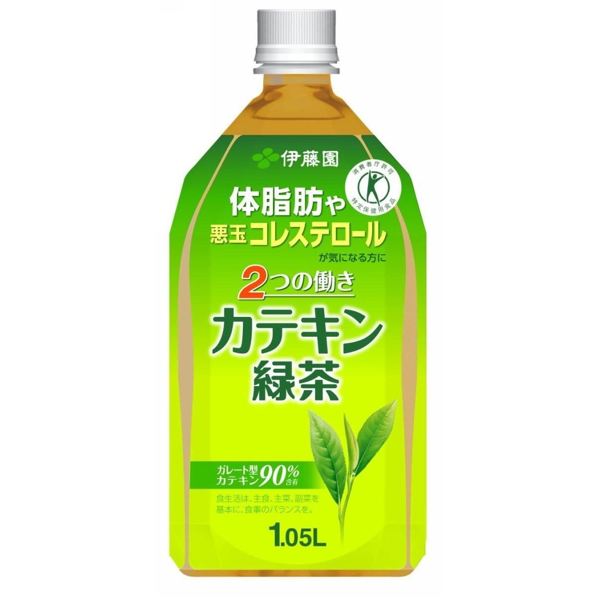 伊藤園 2つの働きカテキン緑茶 PET 1.05L×12本