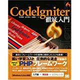 CodeIgniterO F