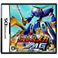 超操縦メカ MG 任天堂 (Video Game2006) (Nintendo DS)
