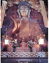 Origines bouddhiques: Conférence au musée Guimet. (French Edition)