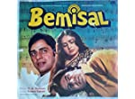 Bemisal - LP Record